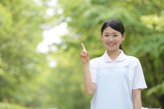 介護福祉士実務者研修(無資格者向け)