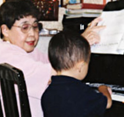 涌井曄子メソッド2歳から高齢者まで / 音楽の基礎も学べるピアノとハープのレッスン♪