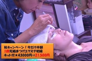 【好評につきキャンペーン延長】☆まつエク初級コース33000円 ♪
