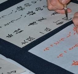 〝きれいな文字で「大人の女性」へ!〟 ペン習字 短期完結コース 全6回
