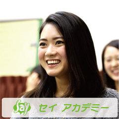 セイアカデミー&nbsp大阪校