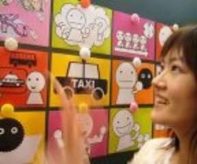 ガンガン英語を喋ろう!月謝(4回)コース☆☆