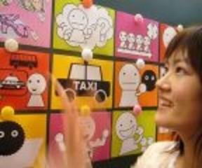 ガンガン英語を喋ろう!月謝(8回)コース☆☆