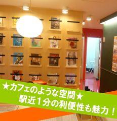 ラポール22&nbsp【大阪梅田校】