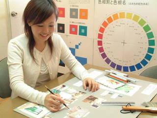 ハウジングインテリアカレッジ・住宅デザイン研究所&nbsp佐賀校
