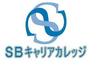 SBキャリアカレッジ&nbsp堺筋本町校>堺筋本町徒歩10秒