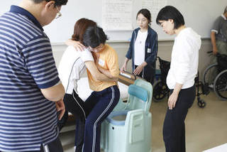 未来ケアカレッジ【関西エリア】&nbsp西神中央教室