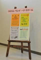 【英検合格!】準2級を目指すマンツーマン