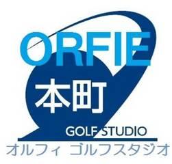 オルフィ ゴルフスタジオ&nbsp本町