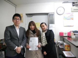 【気の合う2人で学習】韓国語セミプライベートレッスン