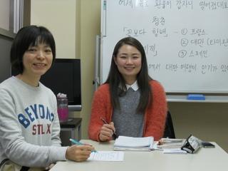 【韓国語にまずは触れてみる】韓国語体験レッスン+説明会