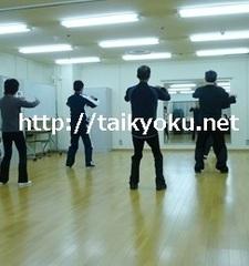 【太極拳/神戸元町】体験レッスン:護身が学べる太極拳!