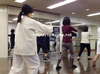 【太極拳/阿倍野】体験レッスン:本格的な趣味を持ちたい方に!