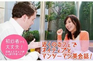 abckara.com&nbsp大阪校