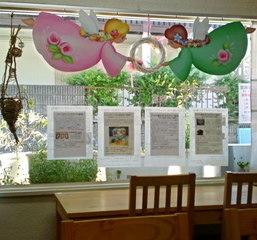 アトリエ銀の糸&nbsp夙川教室