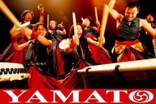 プロ集団「倭-YAMATO-」の和太鼓教室[奈良・明日香]