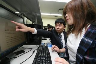 パソコン会計基礎  電子会計初級  弥生会計(アベノ校)