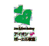 アイオンボーカル教室&nbsp【なんば校】