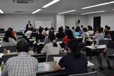 【2】臨床メディカルアロマテラピー講座 スペシャリストを目指す方(理論)
