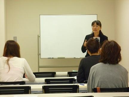 【13】アロマの先生になろう講座 ママ喜業