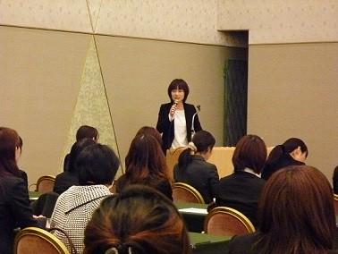【7】婦人科疾患臨床メディカルアロマテラピー講座(婦人科分野に特化した婦人科専門アロマ講座)