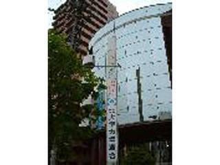 カワイミュージックスクール&nbsp 新札幌
