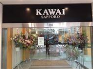 カワイミュージックスクール&nbsp ミュージックスクール札幌