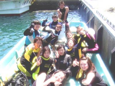 SCUBA Diving Center POSEIDON
