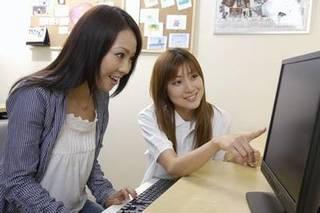<NEW>ビジネスで活用できるOfficeセット