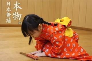 女性らしい身のこなしが学べる 日本舞踊マンツーマンレッスン