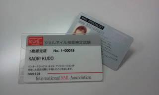 I-NAIL-A技術検定試験対応◆