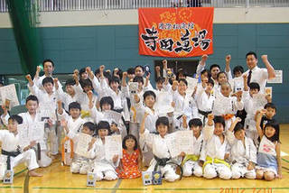 札幌で大人気の空手教室! 寺田道場