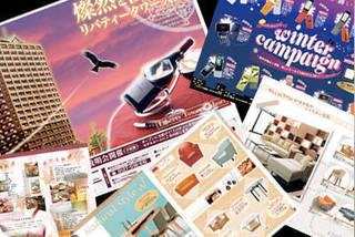 福岡でデザインを学ぶ!クロスのDTPデザイン プロコース