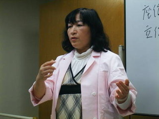看護助手講座 ・ 実務能力検定試験(テキスト代、税込)