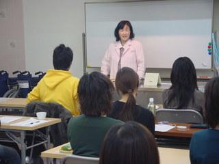 【2月日曜日クラス】福祉用具相談員養成講座