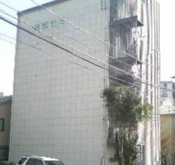 【熊本】 実務者研修! 平成29年1月コース(スクーリング2月)!