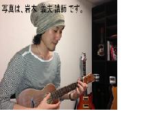 ウクレレ(香椎・吉塚・昇町・筑紫野ベレッサ)