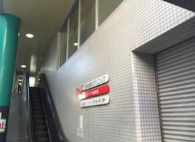 カワイミュージックスクール&nbsp西新センター教室