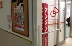 カワイミュージックスクール&nbsp筑紫野ベレッサ教室