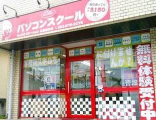 キュリオステーション&nbsp広島緑井校(マイクロソフト資格試験会場)