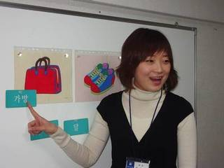 カナダラ韓国語教室&nbsp【博多教室】