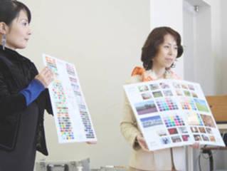 カラーコンサルタント養成基礎講座/福岡2016新設平日クラス