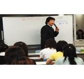 IMCコーチング実践力養成・資格取得 初級コース【IMCコーチングコミュニケーショナー】