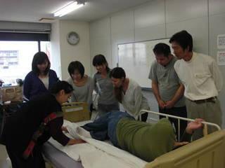 【初任者研修】受講料¥59,800!3月スタート生募集中!