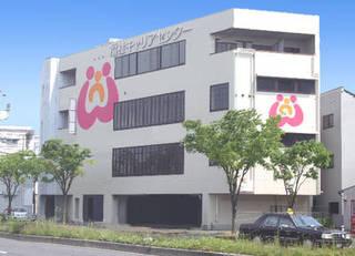 福祉の学校&nbsp福祉キャリアカレッジ 吉島本校