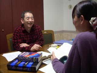 TOEFL お試しクラス(通学・スカイプ)
