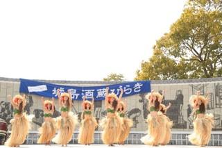 ALOHAめぐみスタジオ&nbsp福岡県久留米市