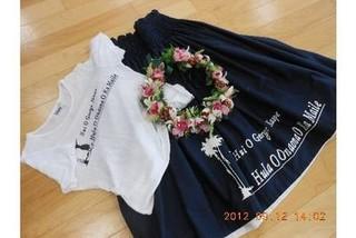フラ オ オナオナオカマイレ&nbspフラダンス教室【福岡市早良区百道2-10-11】