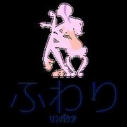 リンパトリートメント アソシエイツ&nbsp【リンパケアふわり】福岡市城南区南片江スクール