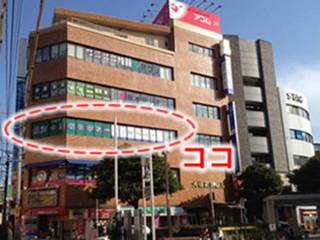 【大橋校】レクレーション介護士2級講座